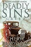 Free eBook - Deadly Sins