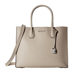 Image of a neutral Michael Kors tote