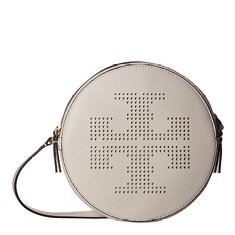 Image of a round white crossbody bag