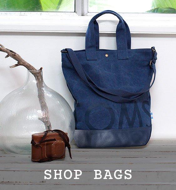 cp-2-toms-2017-04-21-Shop bags.