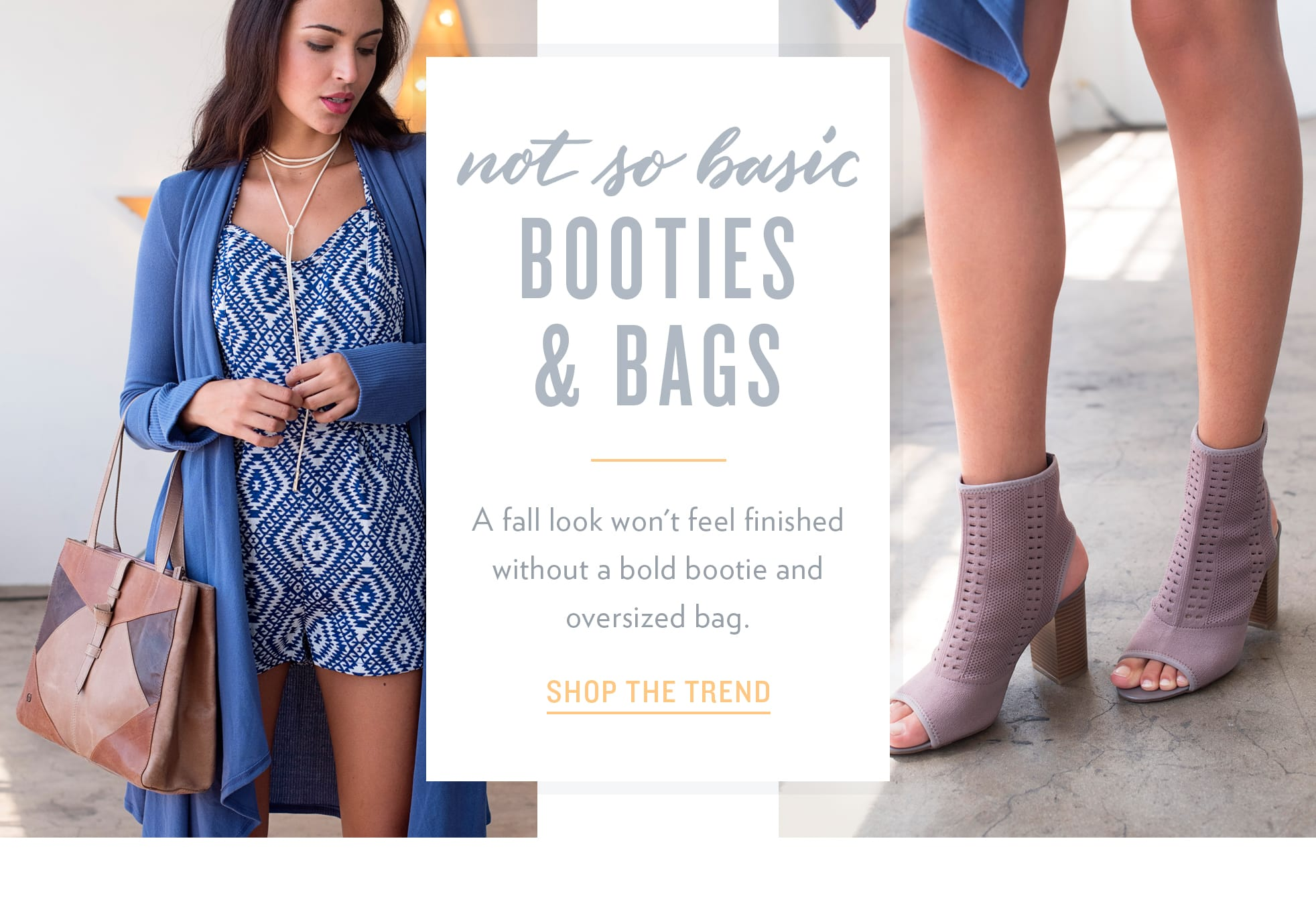 Fashion Trend: Not So Basic Booties & Bags