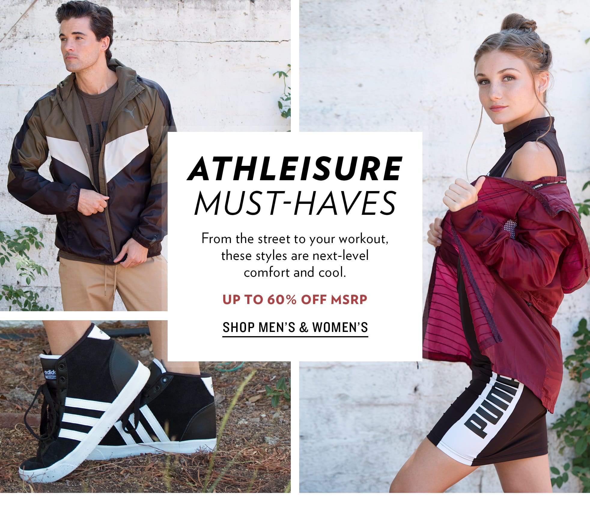 Athleisure Must-Haves