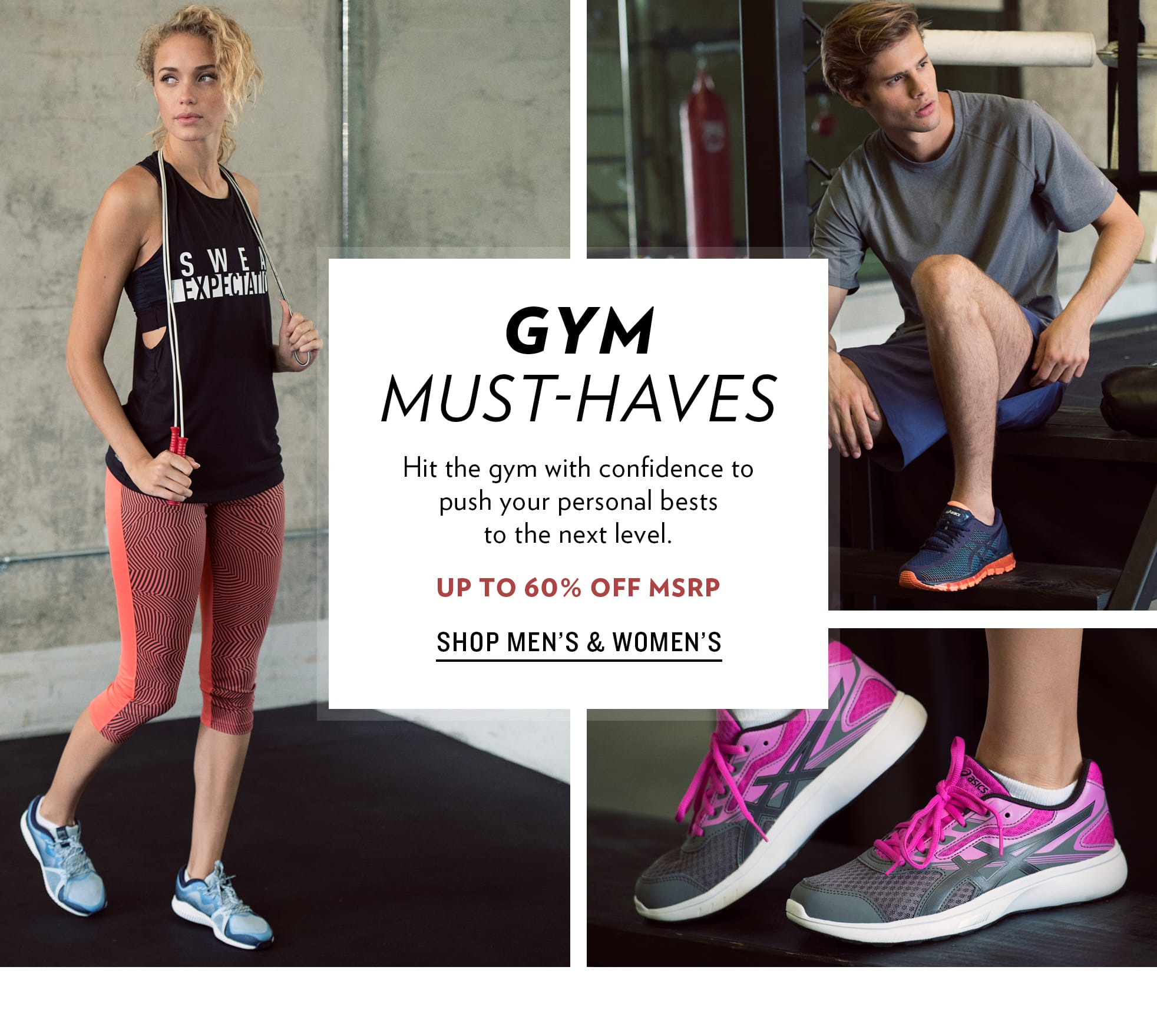 Gym Must-Haves