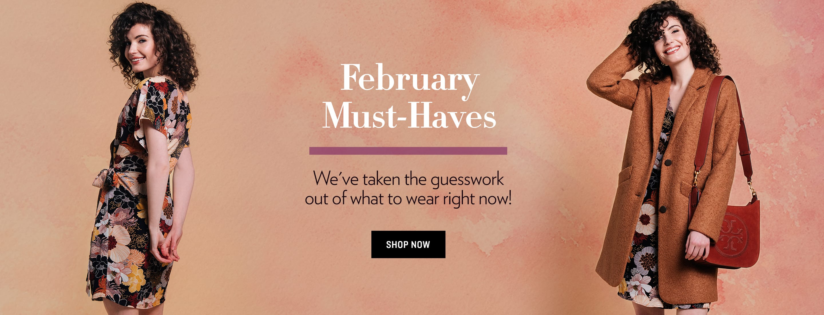 All February Must-Haves