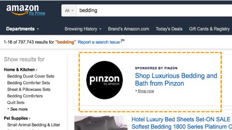 아마존 코리아 글로벌셀링 글로벌셀러 헤드라인 검색광고