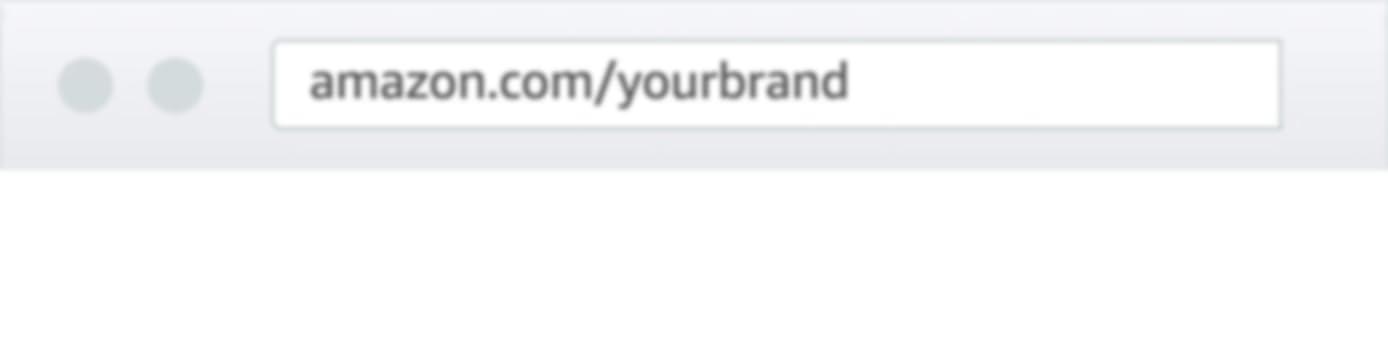 亚马逊品牌旗舰店独有的URL