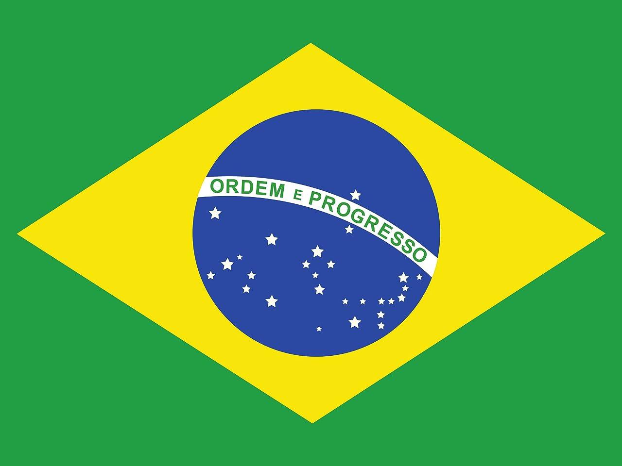 Verkaufen bei Amazon Brasil