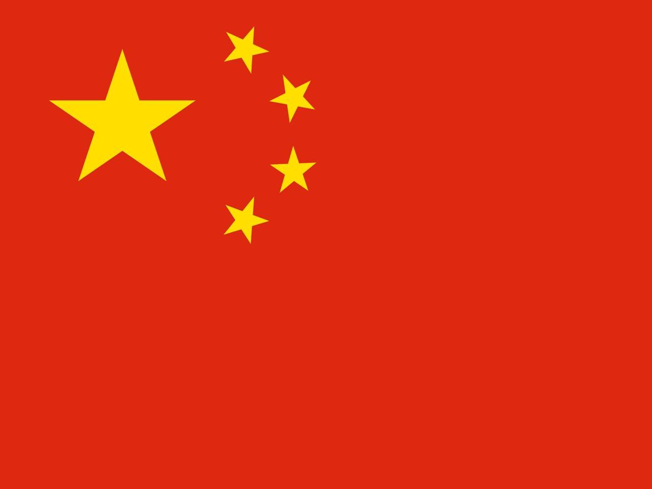 Verkaufen bei Amazon China