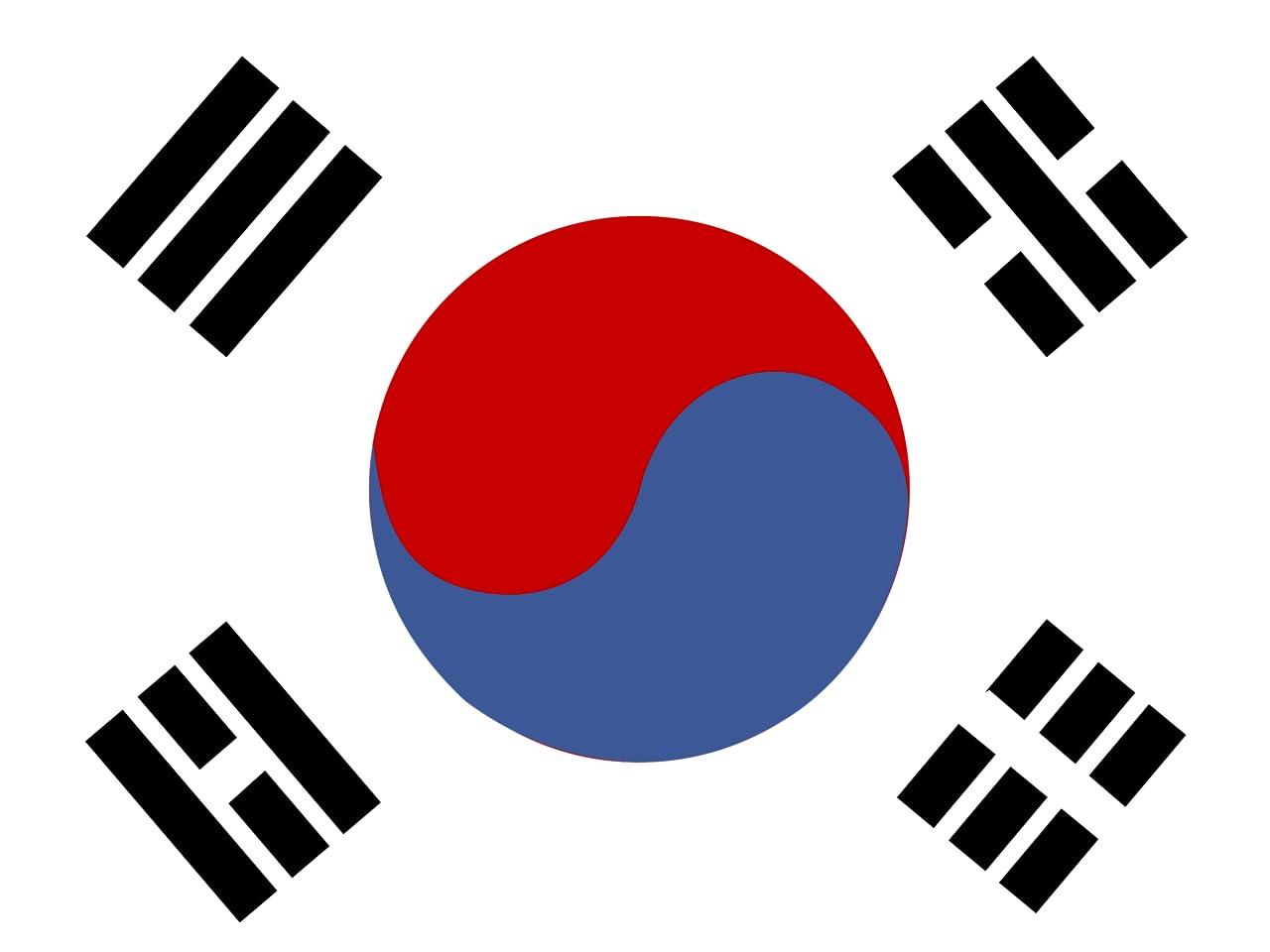 verkaufen bei Amazon Korea
