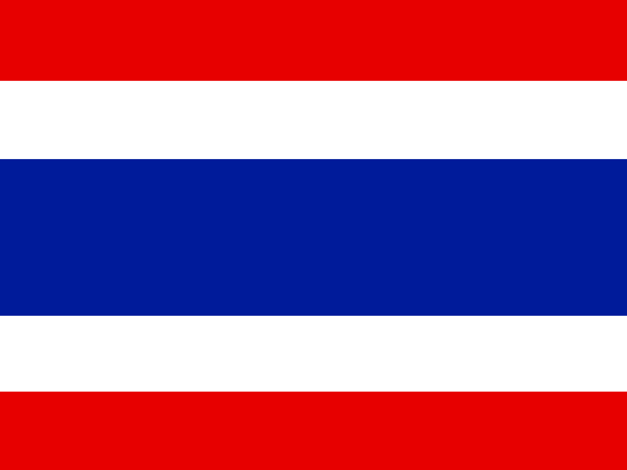 Vender en Amazon Tailandia