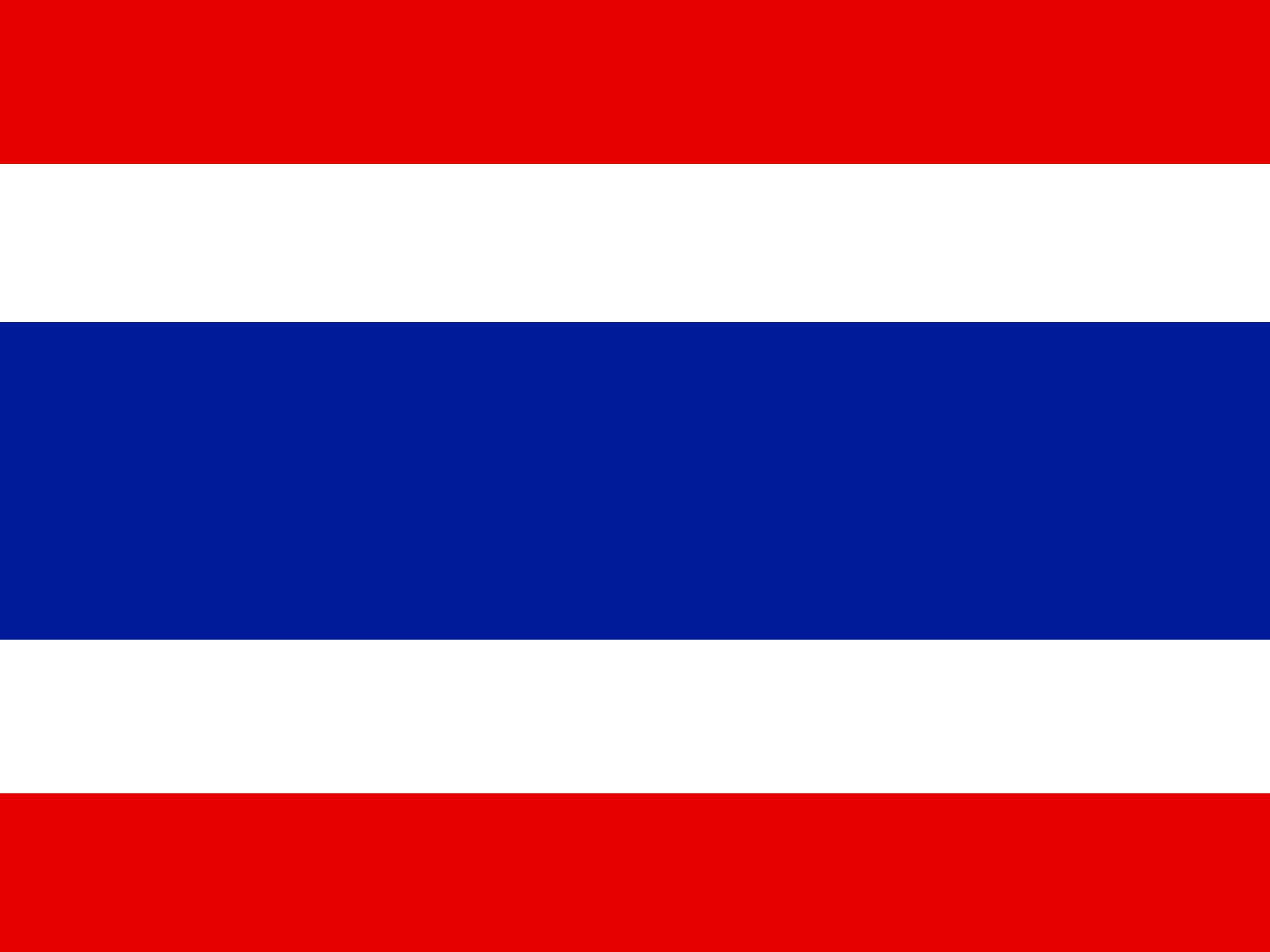 Vendi su Amazon Tailandia