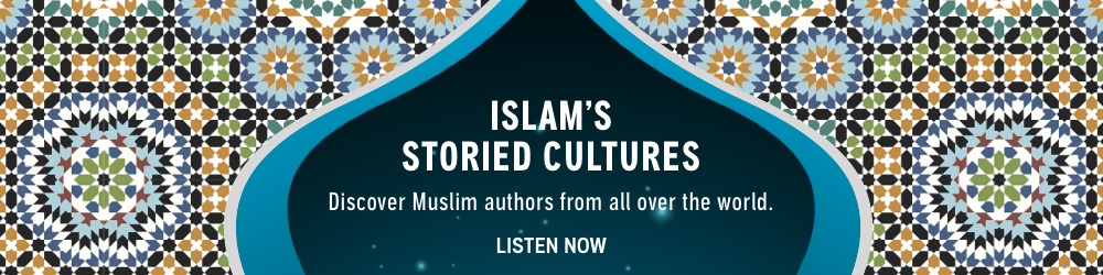 Muslim Authors