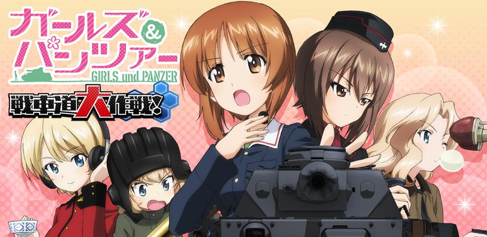 gamegate-girlsundpanzer.jpg