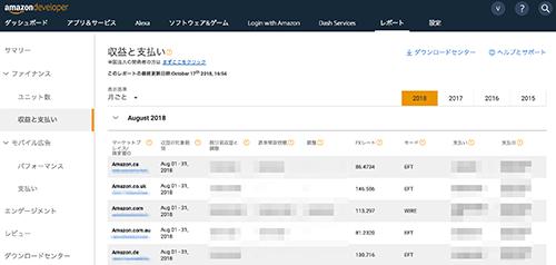 reporting-scrernshot-jp-2-500px.png