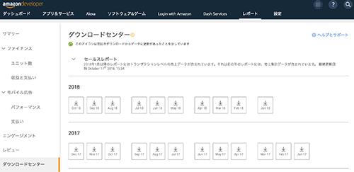 reporting-scrernshot-jp-3-500px.png