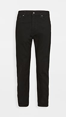 Levis 510 Skinny Flex Jeans,Stylo