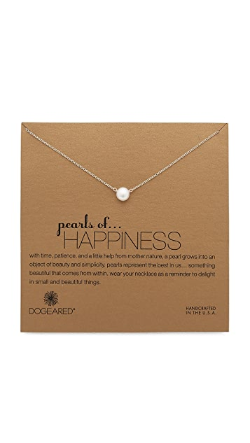 Dogeared Happiness 项链