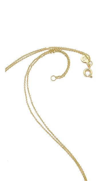 Gorjana Alma Layered Necklace