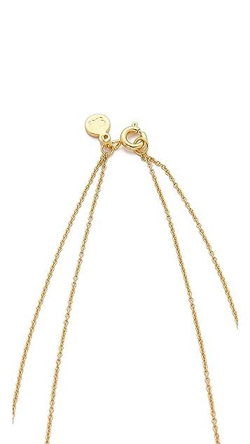 Gorjana Leigh Layered Necklace