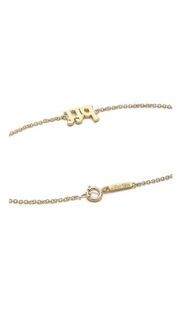 Jennifer Meyer Jewelry BFF Bracelet