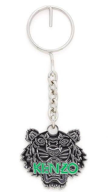KENZO Tiger Keychain