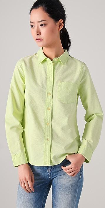 Madewell Shrunken Oxford Shirt
