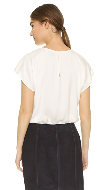 Maiyet Short Sleeve Soft Ruffle Tee