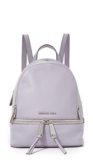 MICHAEL Michael Kors Mini Rhea Backpack