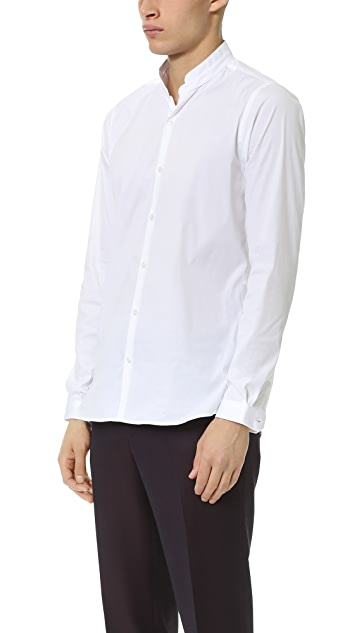 The Kooples Stretch Cotton Poplin Shirt