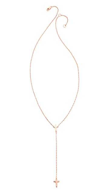 Jennifer Zeuner Jewelry Kayden Necklace
