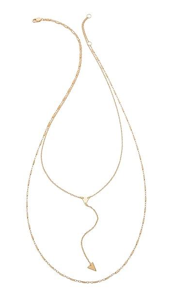 Jennifer Zeuner Jewelry Double Layer Necklace