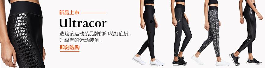 Shop Ultracor