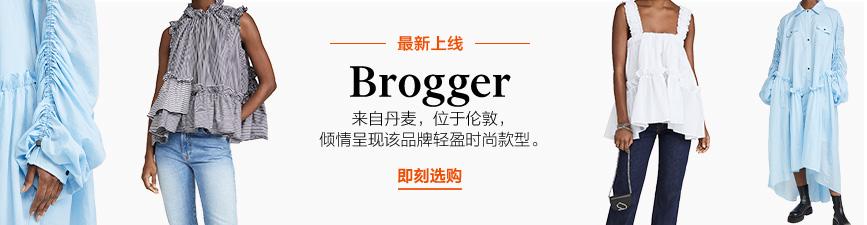 Shop Brogger