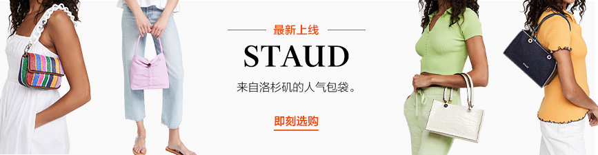 Shop the latest from Staud.