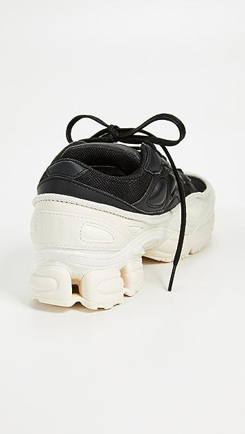 adidas Raf Simons Ozweego Sneakers