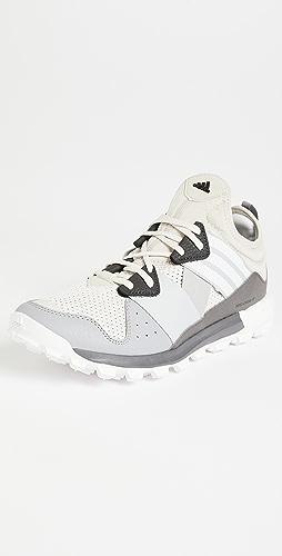 adidas - Response TR Sneakers