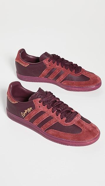adidas Jonah Hill Samba Sneakers