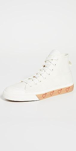 adidas - x Human Made Nizza High Sneakers