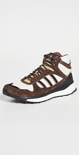 adidas - x Human Made Marathon Free Hiker Sneakers