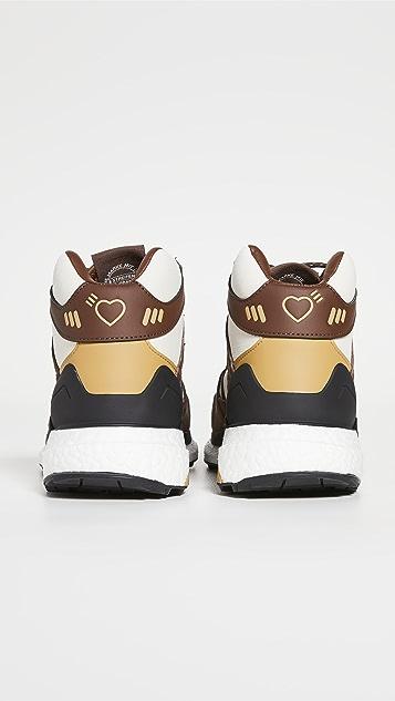 adidas x Human Made Marathon Free Hiker Sneakers