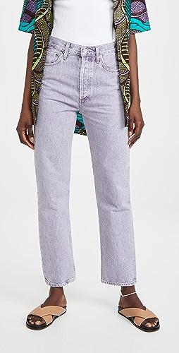 AGOLDE - 90 年代复古风格束腰高腰直脚牛仔裤