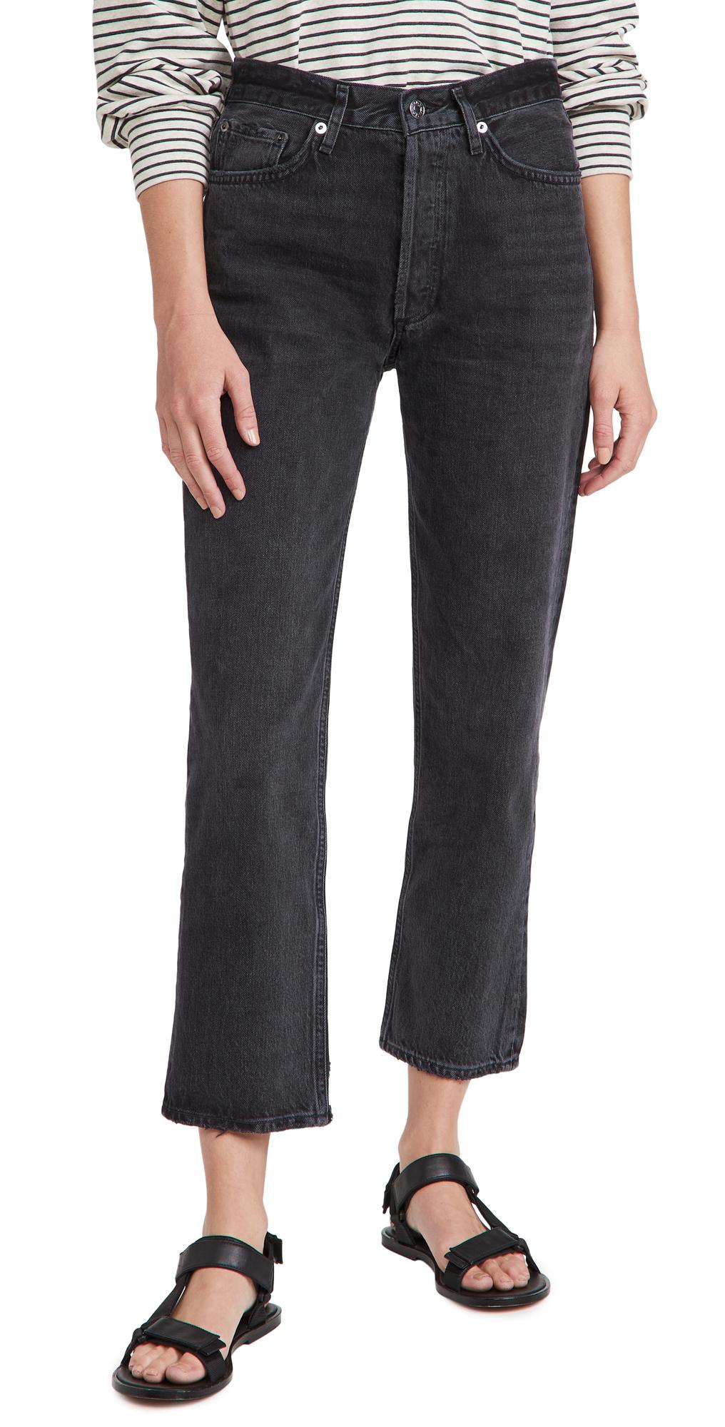 AGOLDE Lana Crop Jeans