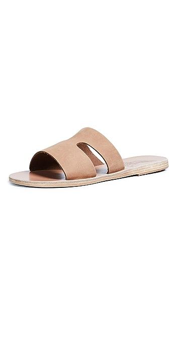Ancient Greek Sandals Apteros Slides - Cappuccino