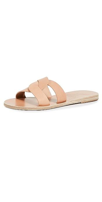 Ancient Greek Sandals Desmos Slides - Natural