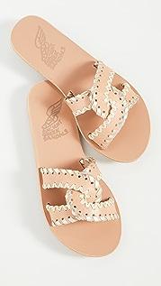 Ancient Greek Sandals Desmos Stitch Slides