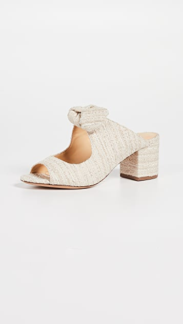 Alexandre Birman Open Evelyn 60mm Mules