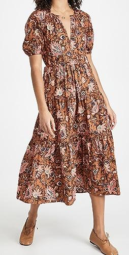 A.L.C. - Mischa Dress