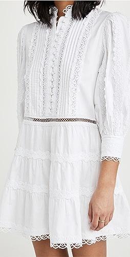 alice + olivia - Clark 旗袍领连衣裙