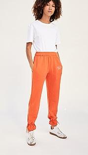 Aliette 运动裤