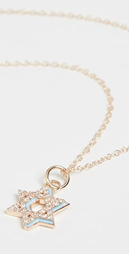 Alison Lou - 14k Diamond Star of David Shadow Necklace